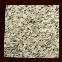 Quality granite series Tiger Skin-1 for sale