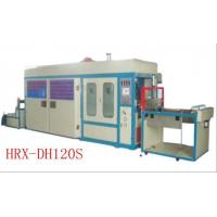paper lunch box forming machine/ High-speed Vacuum Forming Machine HRX-DH120S
