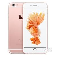 Quality Mobile Phone Apple iPhone 6S plus 16GB/64GB/128GB for sale