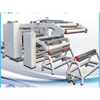 Quality PUR hot melt adhesive compound machine for sale