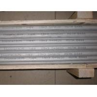 Stainless Steel Inconel 625 Pipe