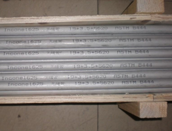 Buy Stainless Steel Inconel 625 Pipe at wholesale prices