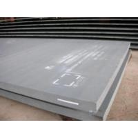 Quality Stainless Steel Stainless Steel 310 for sale