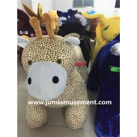 Plush motorized animal riders JM4024