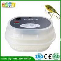 Quality Superior quality poultry egg incubator price for sale