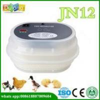 Quality Hottest selling egg incubator prices india on sale for sale