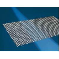 Buy cheap Stainless Steel Square Wire Mesh from Wholesalers