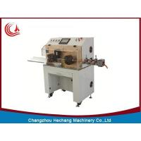 low price wire and cable cut and strip machine