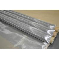 Quality Stainless Steel Printing Screen for sale