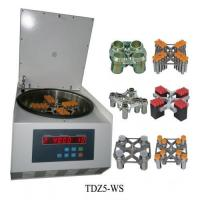 Low Speed Centrifuge TDZ5-WS1