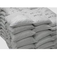 Quality Low Cement Refractory Castable for sale