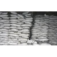 Quality refractory steel fibre reinforced castable for furnace for sale