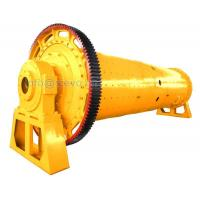 Buy cheap Rod Mill from wholesalers