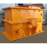 Buy cheap Ring Hammer Crusher from wholesalers