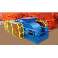 Buy cheap Double Roller Crusher from wholesalers