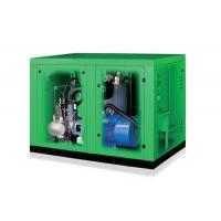 Quality Oil-free Screw Air Compressor of Water Lubrication for sale