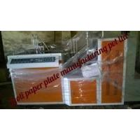 Quality Fully Automatic Paper Cup & Glass Making Machine for sale