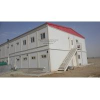 Buy cheap Prefabricated Container House from Wholesalers