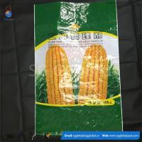 Quality Agriculture PP Woven Bag for sale