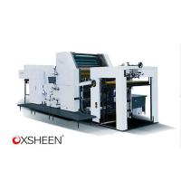 Quality YP2B1K Two Color Sheet Fed Offset Printing Machine for sale