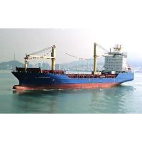 Buy cheap 1300TEU container vessel from Wholesalers