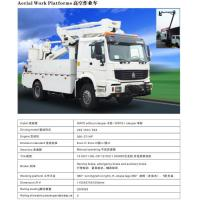 China HEAVY TRUCKS High Space Operation Assistant Truck on sale