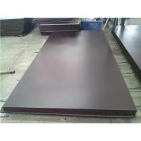 Quality Big Size Film Faced Plywood for sale