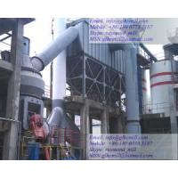 Quality Vertical Bowl Mill for sale