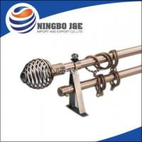Buy cheap AC Color Window Double Curtain Rod Set from wholesalers