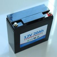 Quality 12v 20ah lithium-ion battery for sale