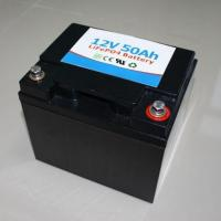 Quality 12v 50ah Lithium ion Battery GSL1250 for sale