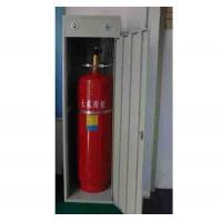 ZMC-40L FM-200 FIRE SUPPRESSION SYSTEM