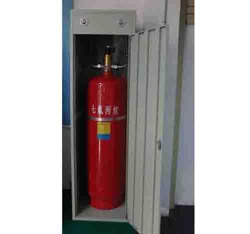 Buy ZMC-40L FM-200 FIRE SUPPRESSION SYSTEM at wholesale prices