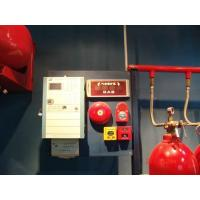 Quality DSM-3004 FIRE SUPPRESSION SYSTEM for sale