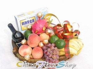 China Fruit Basket
