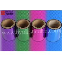 Buy cheap Colorful Appearance Holographic Thermal Laminating Film from wholesalers