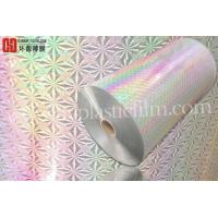 Buy cheap Silver Appearance Holographic Thermal Laminating Film from wholesalers