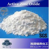 Quality Active zinc oxide powder manufacturer lowest price for sale