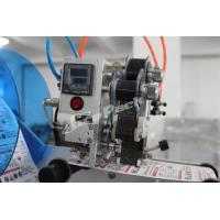 Buy cheap Ribbon coding machine from Wholesalers