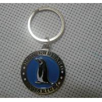 KEY CHAINS MEDALS-012