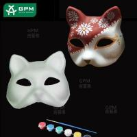 Quality Venetian Face Mask for sale