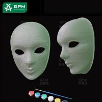 Quality Moulded pulp White Paper Party Face Mask for sale