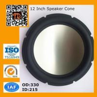 Quality China Alibaba New 12 Inch Speaker Rubber Cone for sale