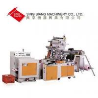 Buy cheap Servo Motor Driven 3 fold Perforating Bag Making Machine with Automatic Rewinding Module from wholesalers