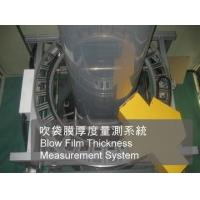 Quality Blow Film Thickness Measurement System for sale