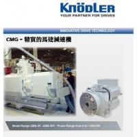 Quality CMG Gear Motor for sale