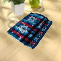 Buy cheap Blue Cotton Bath Towel For Bath Room from wholesalers