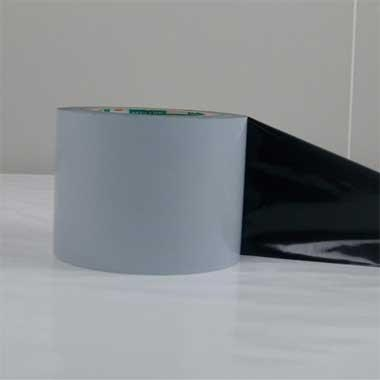Uv protection film of pefilmsmanufacturers for Film protection uv fenetre