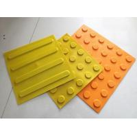 Quality ARP 075 Rubber tactile tiles for sale
