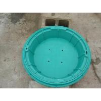 Buy cheap Iron Manhole Covers hysz01 from Wholesalers